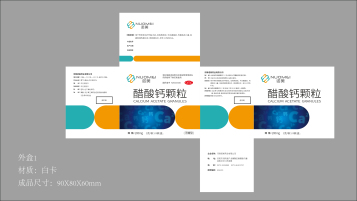 諾美藥品包裝設計