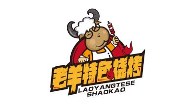 老羊特色烧烤LOGO设计