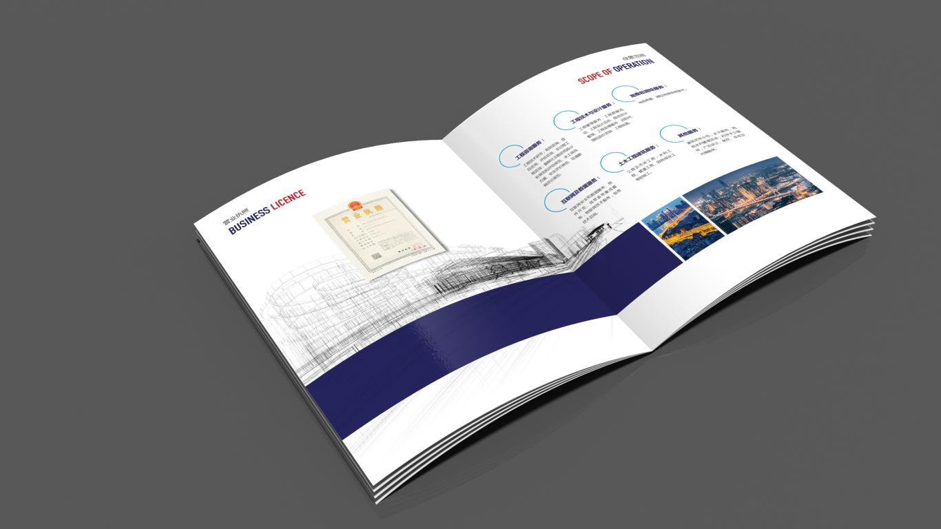 华杰中安工程咨询有限公司(广告折页)广告折页设计中标图2