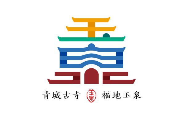 呼和浩特市玉泉区旅游logo
