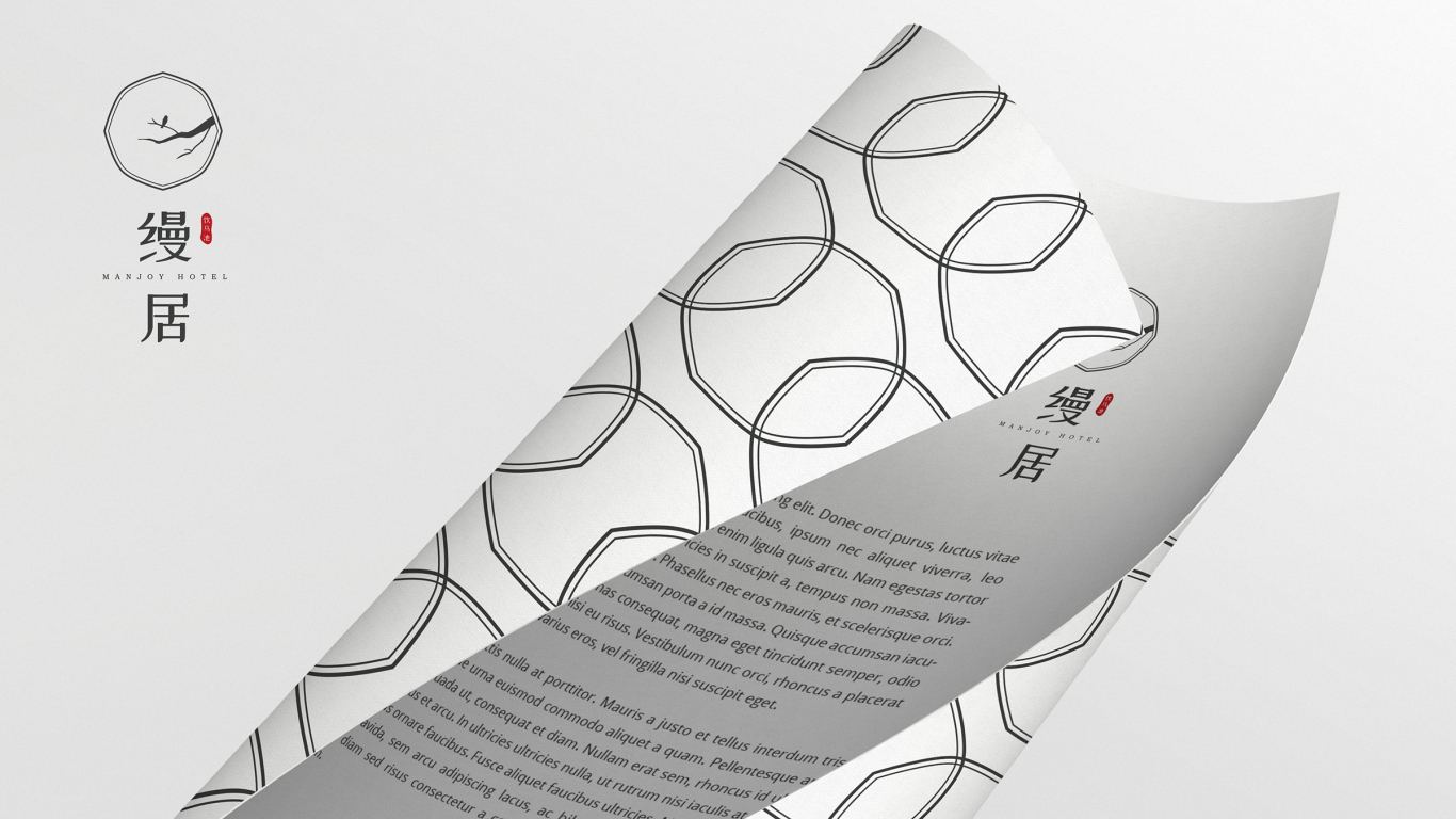 缦居·饮马池LOGO设计中标图3