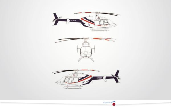 南方民航_直升机涂装设计