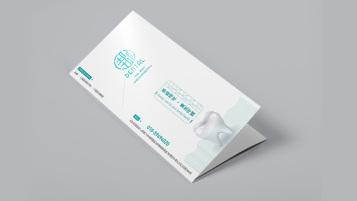 北京佳颐口腔门诊部有限公司宣传折页设计