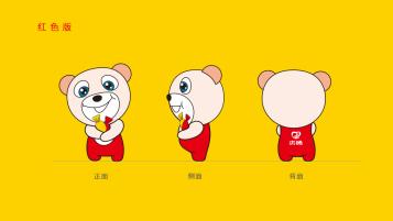 洪杨糖业LOGO乐天堂fun88备用网站