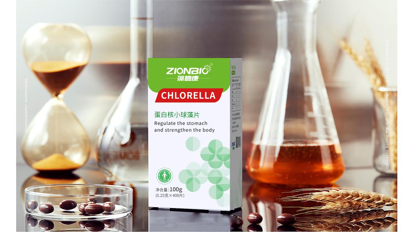 藻碧康药品品牌包装设计中标图3