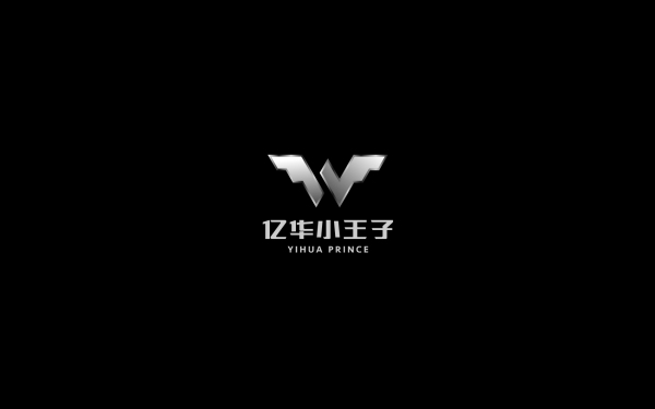 亿华小王子电动汽车logo设计