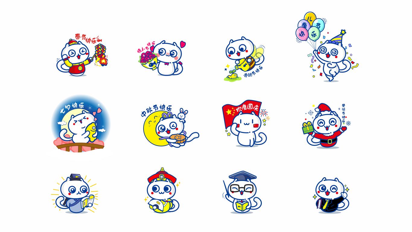 小猫阅读(吉祥物)吉祥物设计中标图3