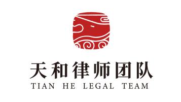 天和律师团队LOGO设计
