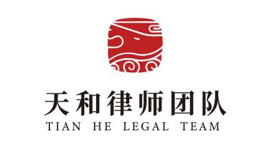 天和律师团队LOGO乐天堂fun88备用网站