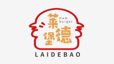 莱德堡LOGO设计
