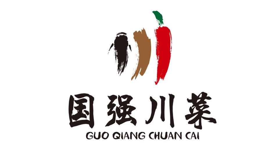 国强川菜logo设计图片