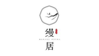 缦居·饮马池LOGO乐天堂fun88备用网站