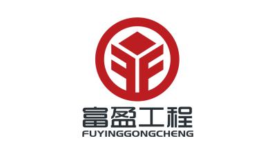 富盈工程LOGO乐天堂fun88备用网站