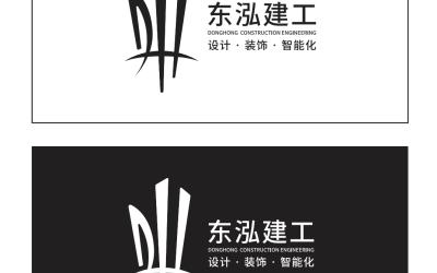 东泓建工VI手册