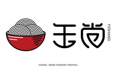 玉尚标志设计