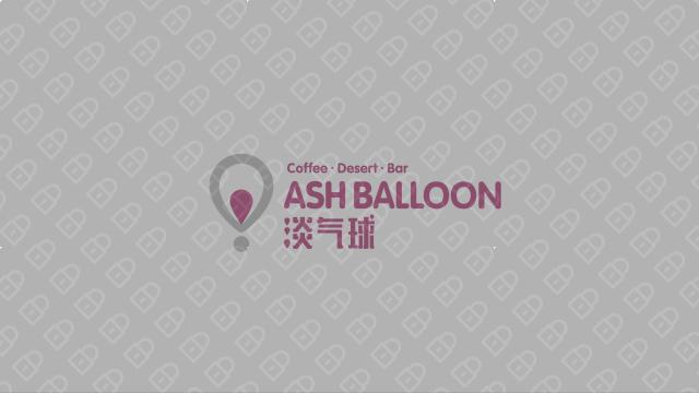 淡气球LOGO设计入围方案1