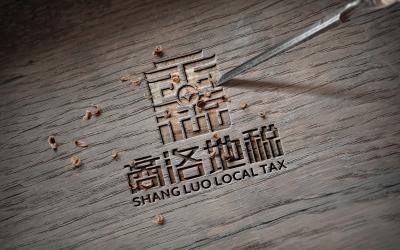 商洛地税logo万博手机官网