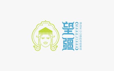 望疆餐饮标识设计