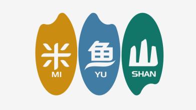 米魚山LOGO設計