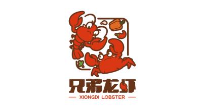 兄弟龙虾LOGO设计