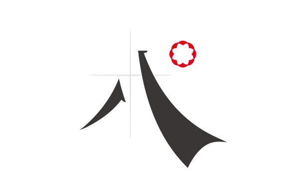八度空間logo設計