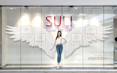 Suli 橱窗展示设计