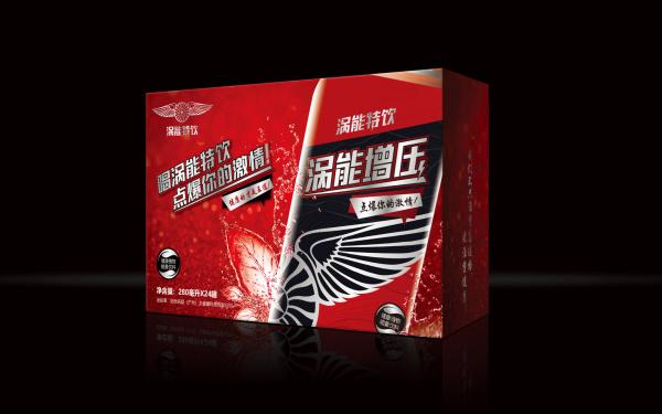 涡能特饮 外包装箱设计