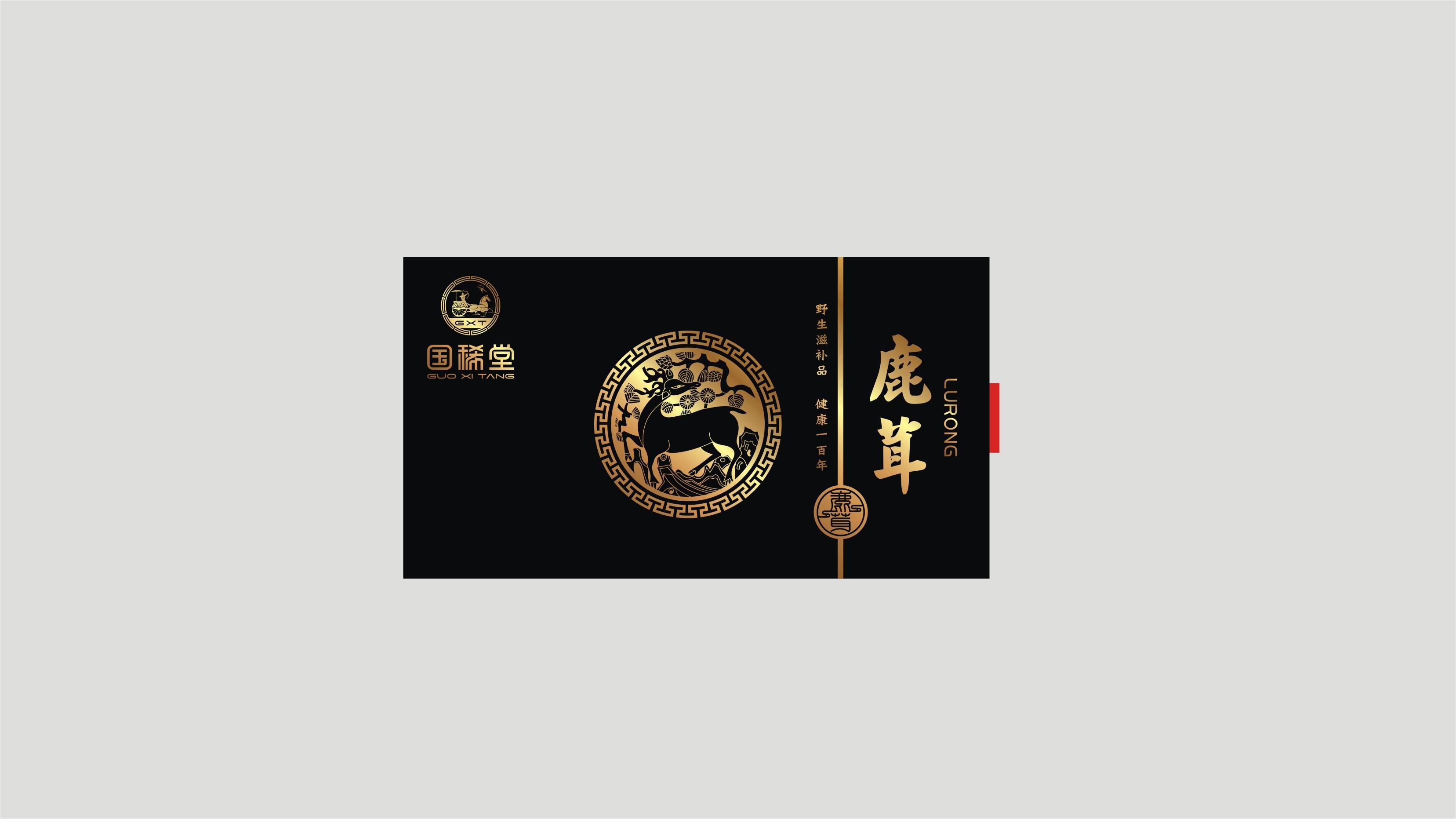 国稀堂鹿茸盒(包装)
