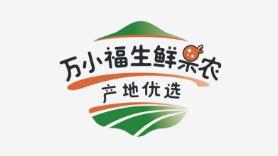 万小福生鲜果农产地直发LOGO设计