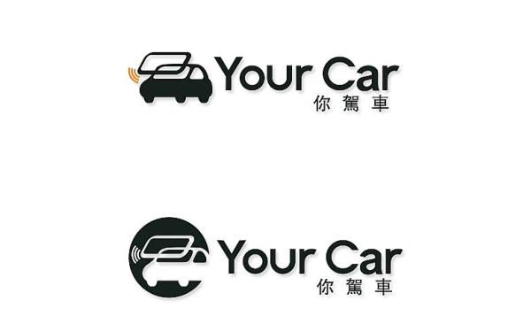 Your Car 你驾车-汽车共享服务公司 VI设计