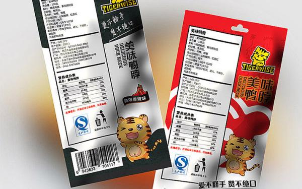 许虎记-卤味零食包装设计