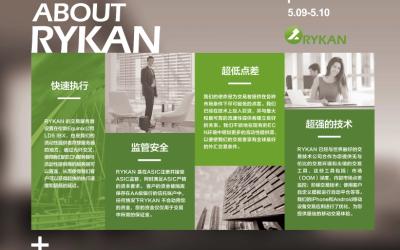 外汇金融行业宣传设计