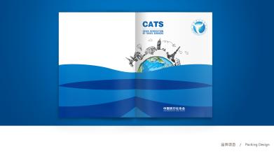 中国旅行社协会导游专业委员会画册设计