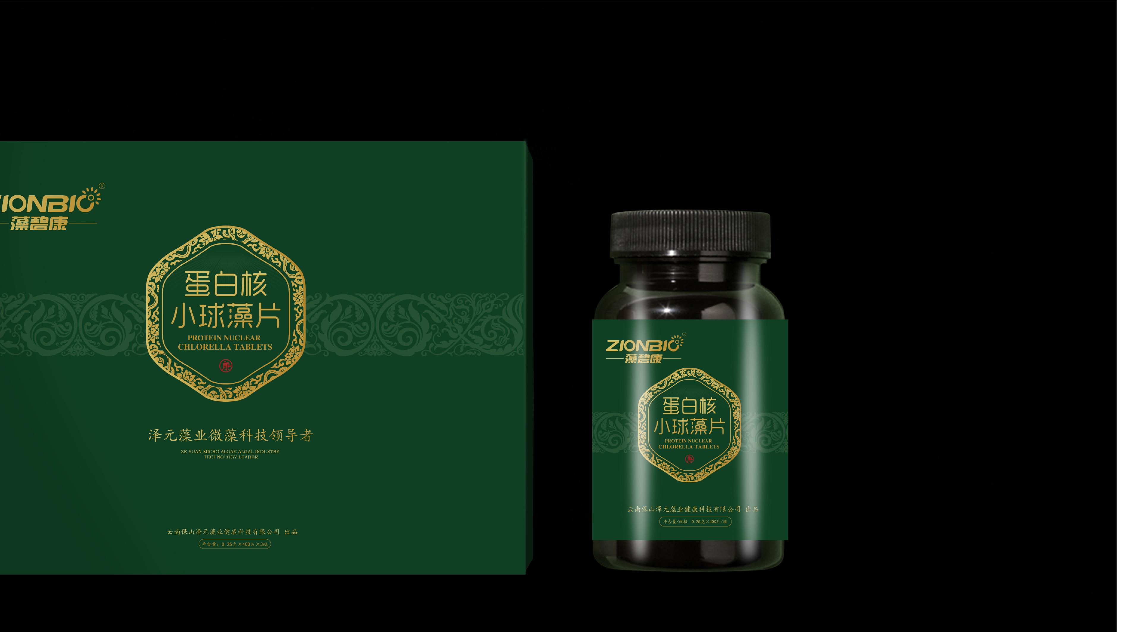 藻碧康品牌包裝設計