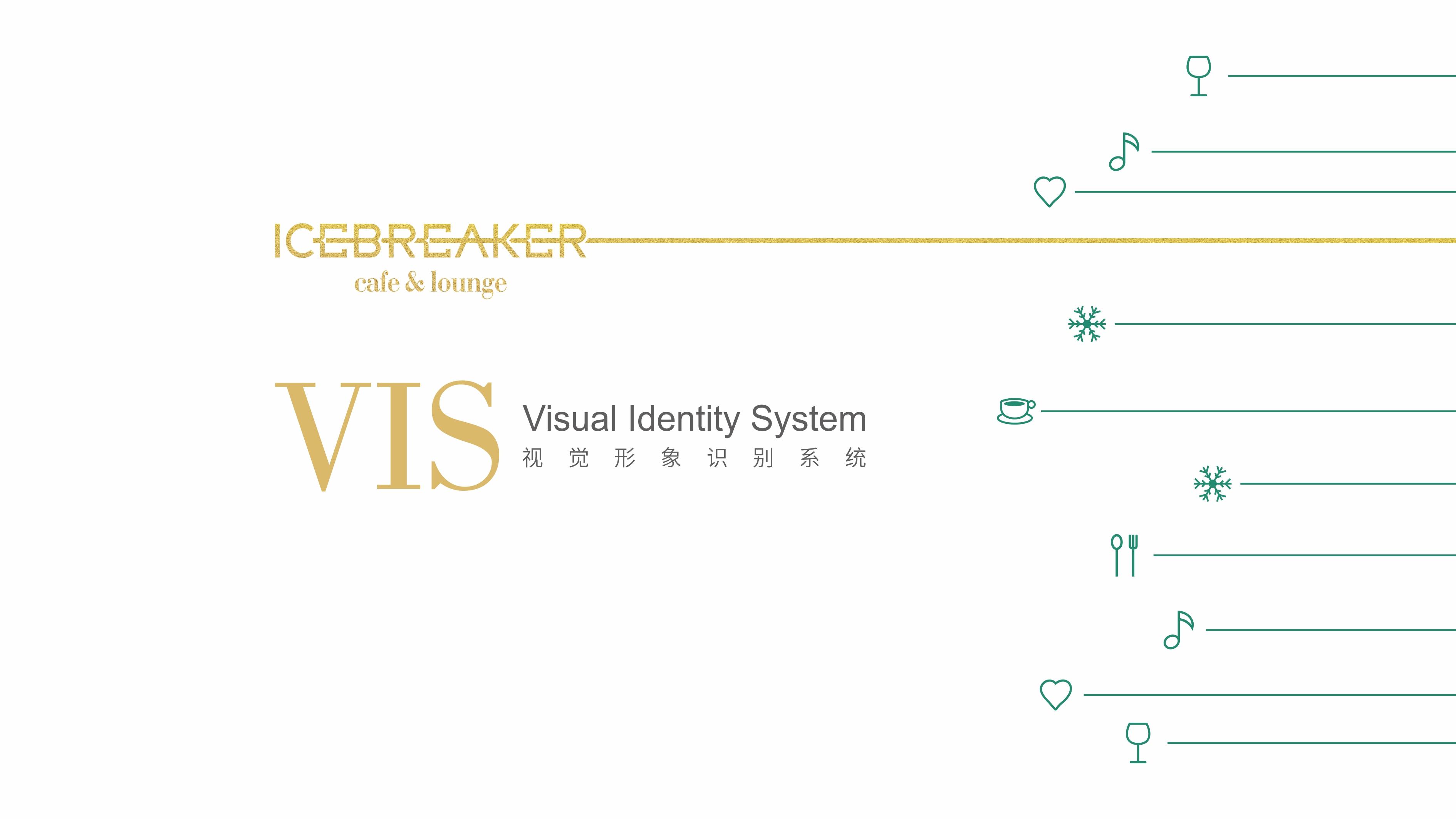 Icebreaker VI设计