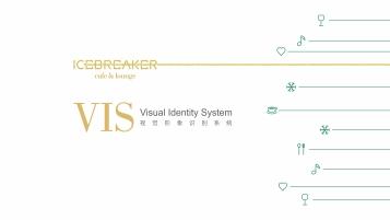 Icebreaker VI設計