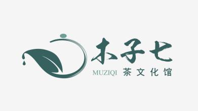 木子七 茶文化馆LOGO必赢体育官方app