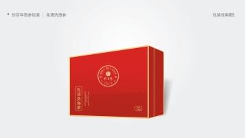 珍百年-海洋之心包装设计