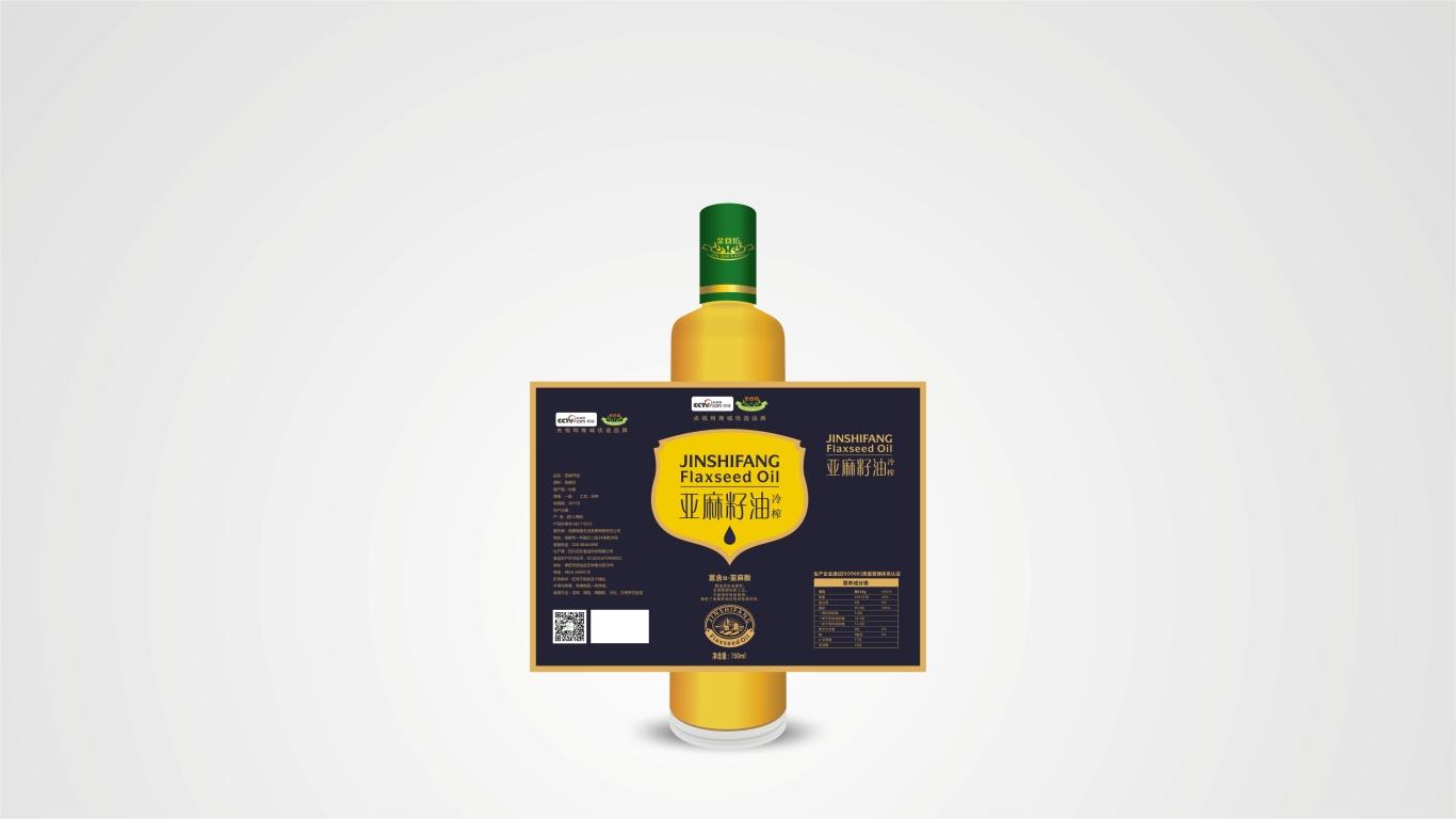 金食坊产品包装设计中标图1