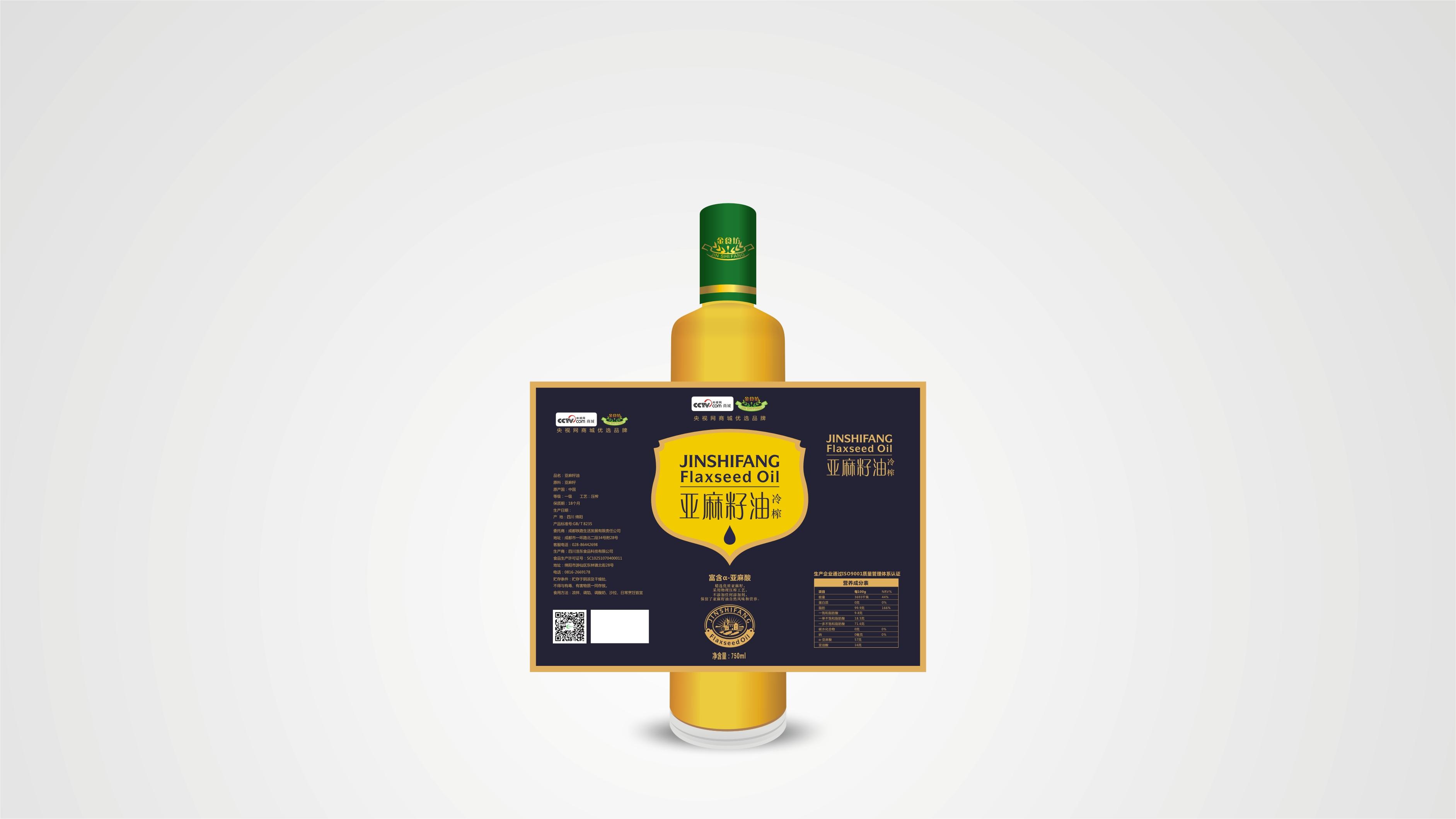金食坊产品包装设计