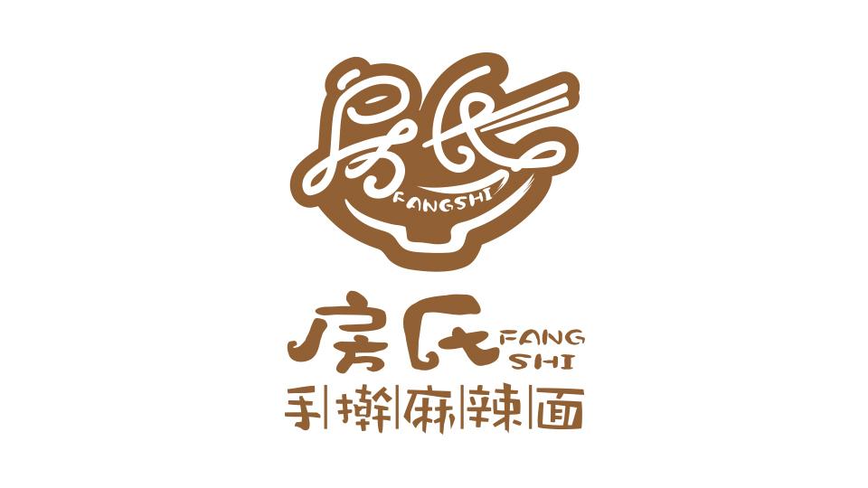哈尔滨房氏手擀麻辣面LOGO设计