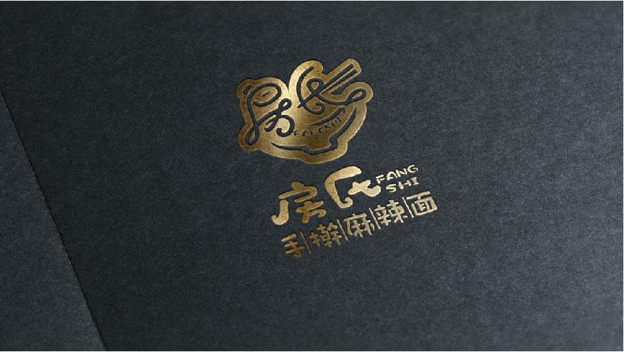 哈尔滨房氏手擀麻辣面LOGO设计中标图3