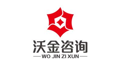 沃金咨询LOGO乐天堂fun88备用网站