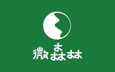 微森林标志设计