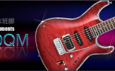 吉他品牌banner