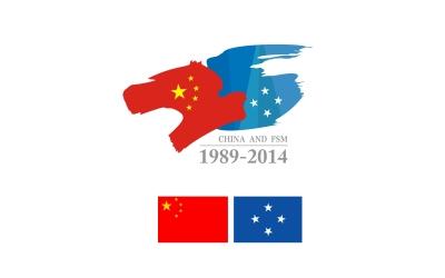 中国与密克罗尼西亚联邦建交25...