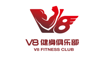 V8健身俱樂部LOGO設計