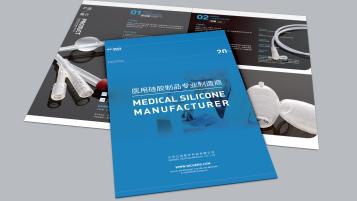 江蘇日成醫療科技有限公司廣告折頁設計