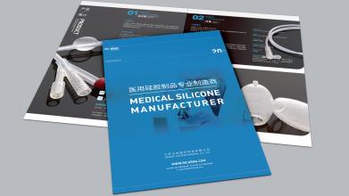 江苏日成医疗科技有限公司广告折页设计