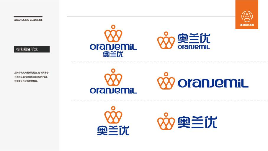 奥兰优品牌标志设计中标图0